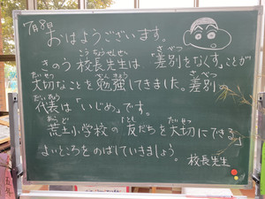 Img_2292_2