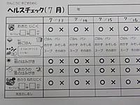 Dscn3154_2