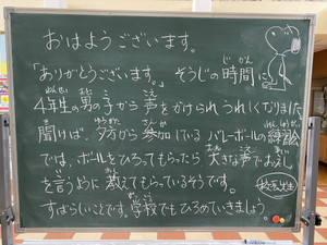 Img_2310_4